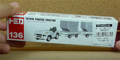 Tow Tractor 4